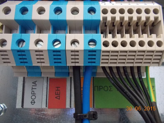 DSCN2109-e1436129890220.jpg