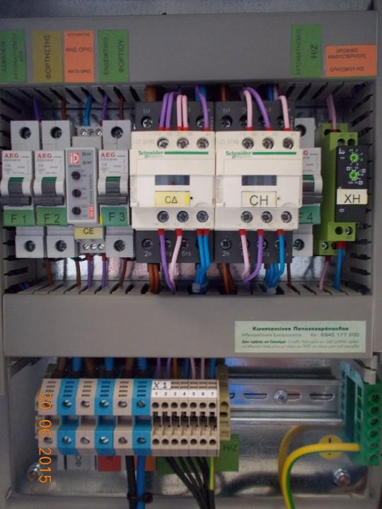 DSCN21101-e1436129869884.jpg